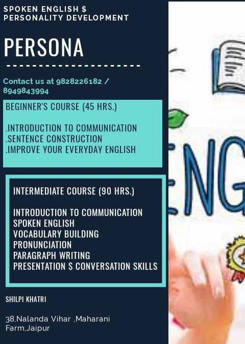 Personality development and English speaking